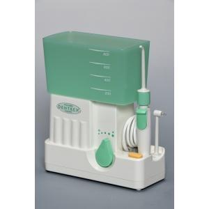 口腔洗浄器 デントレックス(DENTREX)