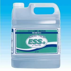 除菌スプレー アルベリーフレッシュESS-R お得な詰替用4.8L|at-kirei