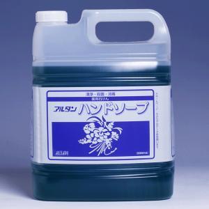 殺菌消毒用 アルタンハンドソープ 4.8L [医薬部外品]|at-kirei