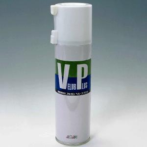 高級植物油使用 アルタンベルーブプラス|at-kirei