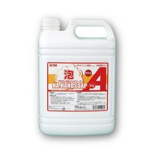 柿渋配合の手洗いせっけん アルタンNAハンドソープ4.8kg|at-kirei