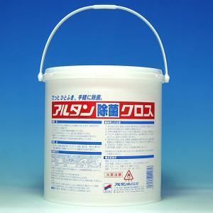 除菌クロス アルタン除菌クロス(容器入)|at-kirei