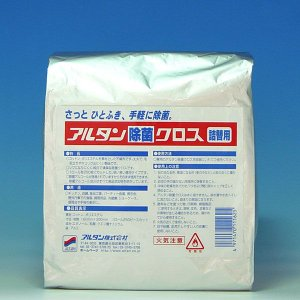 除菌クロス アルタン除菌クロス(詰替用)|at-kirei