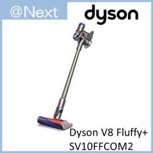 SV10FFCOM2 Dyson V8 Fluffy+ ダイソン 新品・送料無料(沖縄・離島除く)