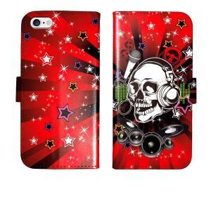 iPhone5s iPhone5 手帳型 ケース カバー スカルDJ ガイコツ