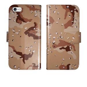iPhone5s iPhone5 手帳型 ケース カバー 迷彩 デザート 砂漠
