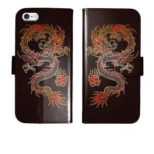 iPhone5s iPhone5 手帳型 ケース カバー 和柄 龍 竜