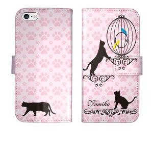 iPhone5s iPhone5 手帳型 猫と鳥かご 猫柄 かわいい 名入れ ケース カバー