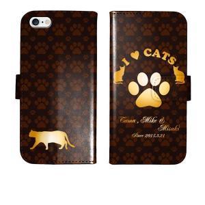 iPhone5s iPhone5 手帳型 猫 肉球 猫柄 I LOVE CATS 名入れ ケース カバー