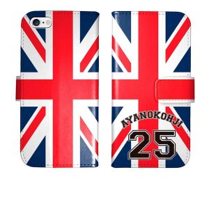 iPhone5s iPhone5 手帳型 ユニオンジャック 背番号 名入れ ケース カバー 国旗 イギリス