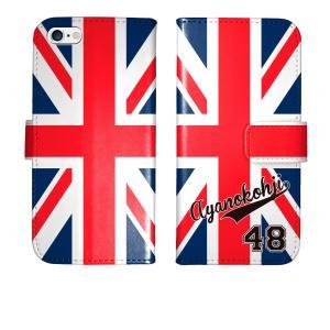 iPhone5s iPhone5 手帳型 ユニオンジャック ユニフォーム 国旗 イギリス 名入れ ケース カバー
