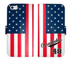 iPhone5s iPhone5 手帳型 星条旗 ユニフォーム 国旗 アメリカ 名入れ ケース カバー