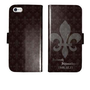 iPhone5s iPhone5 手帳型 ユリの紋章 エンブレム 名入れ ケース カバー