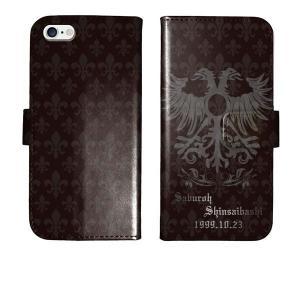iPhone5s iPhone5 手帳型 ユリの紋章 ワシ エンブレム 名入れ ケース カバー