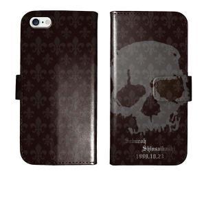 iPhone5s iPhone5 手帳型 ユリの紋章 スカル ドクロ ガイコツ 名入れ ケース カバー