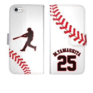 iPhone5s iPhone5 手帳型 野球 ボール 背番号 名入れ ケース カバー
