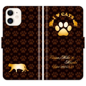 iPhone7 Plus 6s SE 5s iPod 手帳型 全機種対応 猫 肉球 猫柄 I LOVE CATS 名入れ ケース カバー