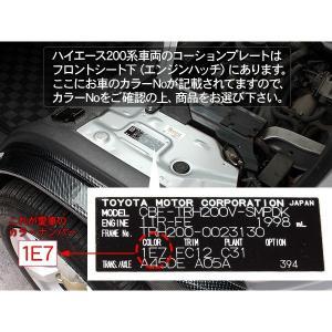 ハイエース 200系 パーツ リア ミラーホール カバー 全10色 ミラーカバー リアゲートミラー 標準/ワイド DX/SGL ワゴン/バン カスタム 外装パーツ|at-parts7117|06