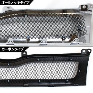 ハイエース 200系 3型 フロントグリル メッシュグリル 純正交換タイプ 前期/後期 DX/SGL 標準/ワイド 外装パーツ at-parts7117 04