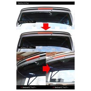 ハイエース 200系 パーツ リアワイパーレスキット リア ウィンドウ ワイパーモータ 取外しキット DX/SGL 標準/ワイド 外装パーツ|at-parts7117|03