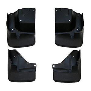 ハイエース200系 6型 パーツ マッドガード プロテクター 純正オプション 泥除け 未塗装 標準/...