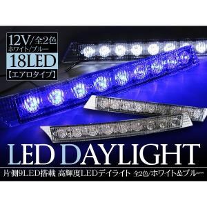 LED デイライト 12V/エアロタイプ 汎用パーツ LED...