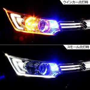 LED ネオン チューブライト LEDテープライト ホワイト/アンバー 2色点灯 2本セット ウィンカー デイライト ポジションランプ 汎用 カスタム パーツ|at-parts7117|04