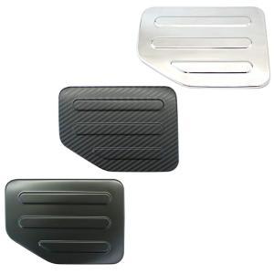 新型 ジムニー JB64W/JB74W専用 ガソリンタンクカバー フューエルリッド カバー 給油口カバー ステンレス製 全3色 アクセサリー カスタム 外装パーツ|at-parts7117