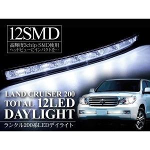 ランクル200 パーツ LED デイライト SMD 計12灯...