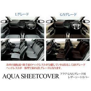 アクア NHP10系 レザー シートカバー ブラック パンチング レザーシートカバー AQUA G/S/Lグレード 内装パーツ|at-parts7117|02