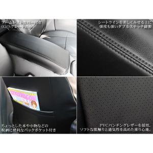 アクア NHP10系 レザー シートカバー ブラック パンチング レザーシートカバー AQUA G/S/Lグレード 内装パーツ|at-parts7117|03