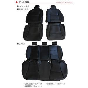 アクア NHP10系 レザー シートカバー ブラック パンチング レザーシートカバー AQUA G/S/Lグレード 内装パーツ|at-parts7117|04
