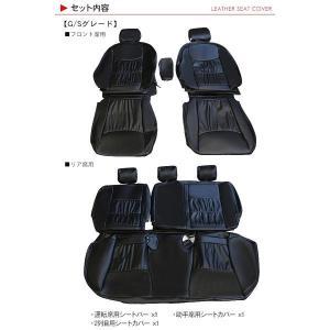 アクア NHP10系 レザー シートカバー ブラック パンチング レザーシートカバー AQUA G/S/Lグレード 内装パーツ|at-parts7117|05