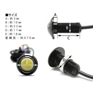 LED デイライト ハイパワー スポットライト 埋め込みタイプ ホワイト/ブルー 2個セット 汎用 カスタム パーツ|at-parts7117|03