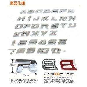 アルファベット エンブレム パーツ A〜Z/1~10 オリジナル イニシャル エンブレム ステッカー シール at-parts7117 04