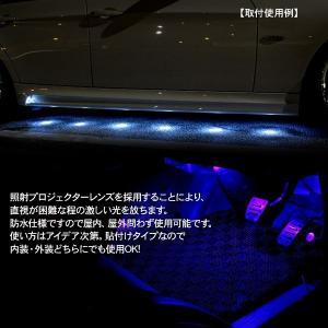 LED デイライト スポットライト アンダースポットライト ハイパワー 防水 2個セット  貼り付けタイプ 保証付 汎用 カスタム パーツ|at-parts7117|02