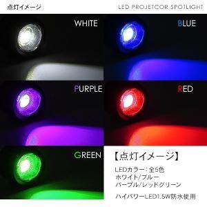 LED デイライト スポットライト アンダースポットライト ハイパワー 防水 2個セット  貼り付けタイプ 保証付 汎用 カスタム パーツ|at-parts7117|03