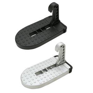 ドアステップ 車 汎用 ステップ 折り畳み 昇降ペダル クライイングペダル 踏み台 踏台 ルーフ キ...