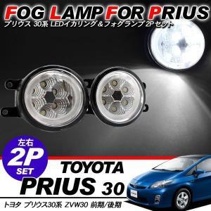 プリウス 30系 LED フォグランプ フォグバルブ H8/H11/H16 イカリング 白/青 LEDフォグ 外装パーツ|at-parts7117