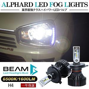 アルトワークス LEDヘッドライト LEDフォグランプ H4 LEDライト 6000K/16000L...