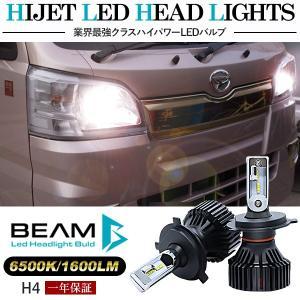 ハイゼット LEDヘッドライト LEDフォグランプ H4 LEDライト 6000K/16000LM/...