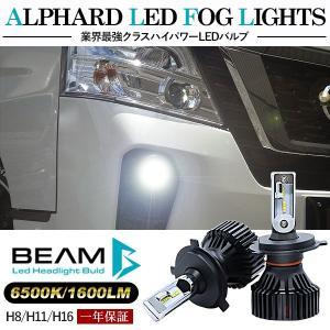 NV350 キャラバン E26 LED フォグランプ H8/H11/H16 LEDフォグバルブ 60...