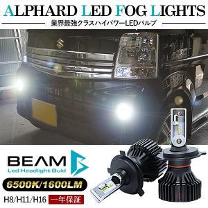 エブリィ ワゴン DA64W/DA17 LED フォグランプ H8/H11/H16 LEDフォグバル...