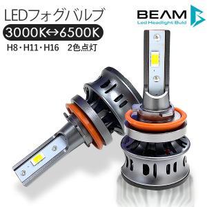 ジムニー JB64/JB74 シエラ LEDヘッドライト LEDフォグランプ H8 LEDライト 3...