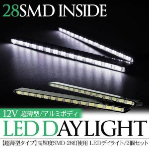 LEDデイライト 極薄アルミタイプ 12V専用 白 LED ...