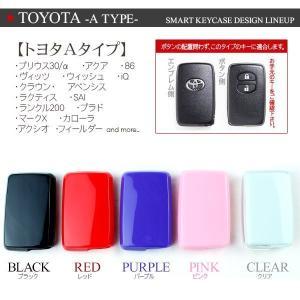 スマーキーケース スマートキーカバー トヨタ TOYOTA TPUケース ジェリーケース 3タイプ 全5色|at-parts7117|03