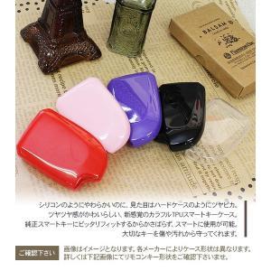 スマーキーケース スマートキーカバー トヨタ TOYOTA TPUケース ジェリーケース 3タイプ 全5色|at-parts7117|06