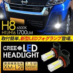 【適合車種】日産 デイズ ルークス       B21A(H26.2〜)  【商品説明】 ・最新のプ...