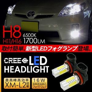 プリウス 30系 LED フォグランプ H8/H11/H16...