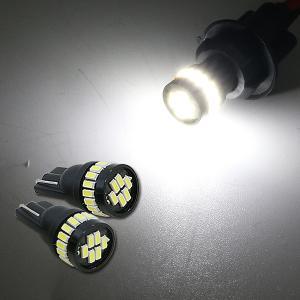 T10 LEDバルブ 正面発光タイプ 3014chip SMD 15連 2個セット 保証付き ポジシ...